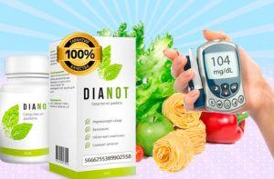 Средство от диабета