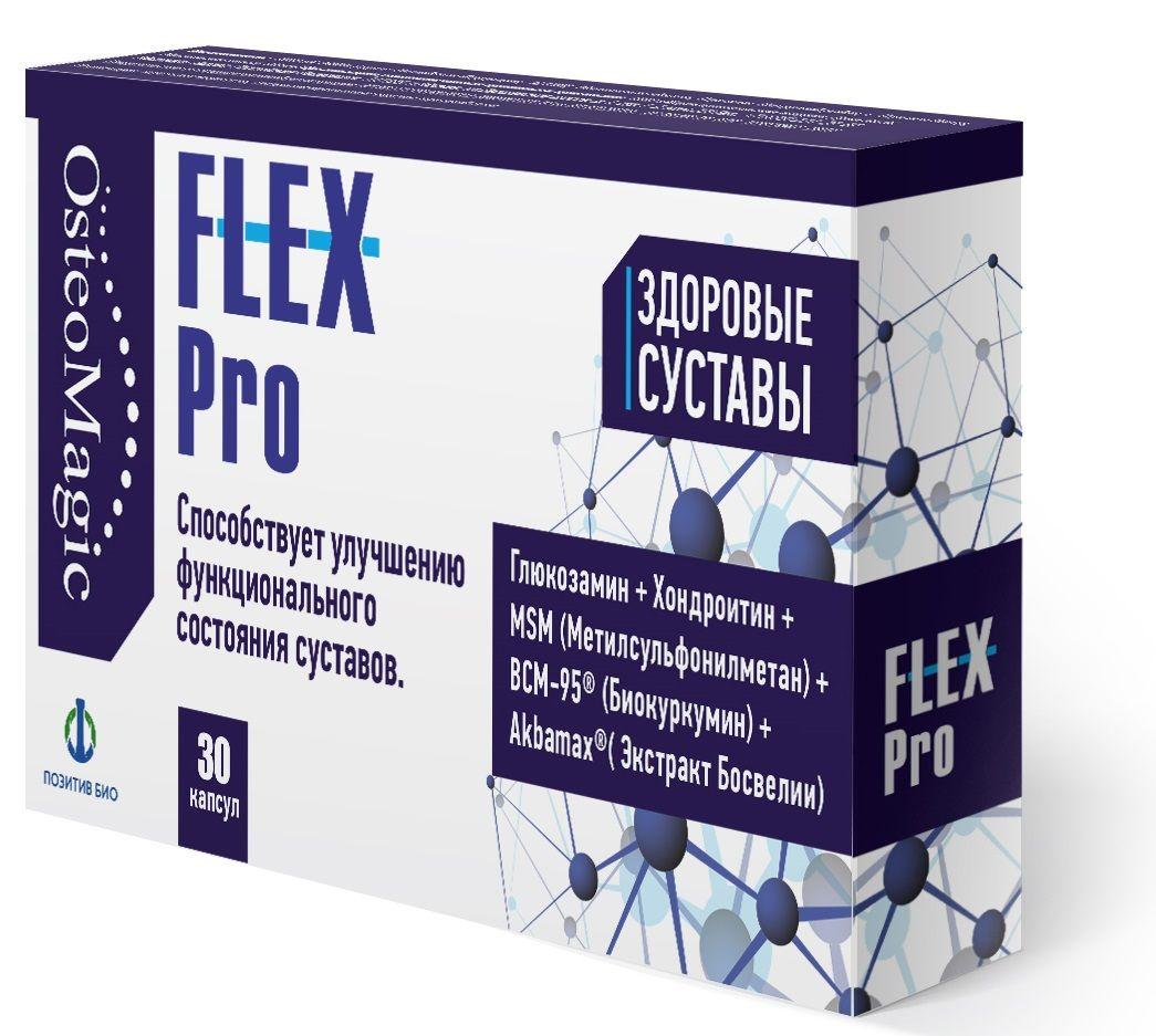 Flex Pro для суставов