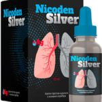 Капли от курения Nicoden Silver