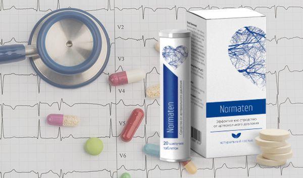 Лекарственный препарат от гипертонии