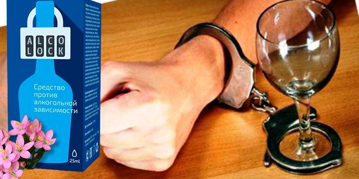 Средство от алкогольной зависимости