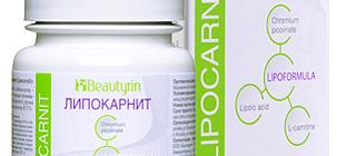 Lipocarnit капсулы для похудения купить в Коростышеве