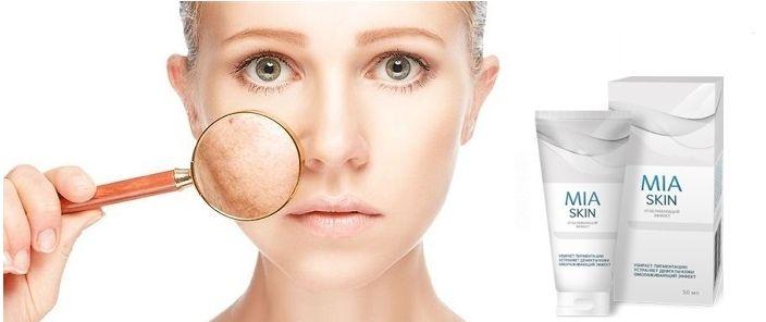 Отбеливающий крем для кожи лица