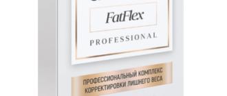 Gardenin FatFlex