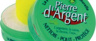 Чистящее средство Pierre D'Argent