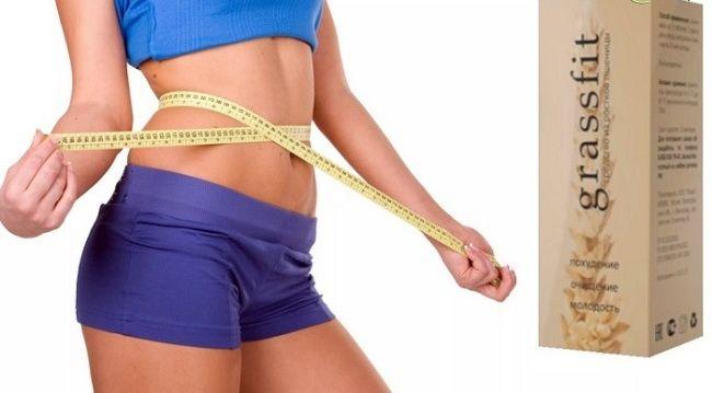 Средство для снижения веса