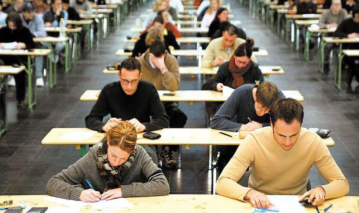 Вступительные экзамены