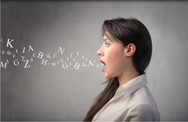 Тренировка речи