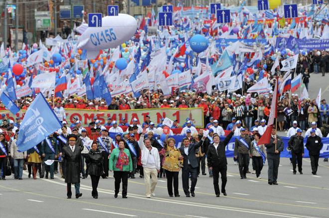 Маевка в России