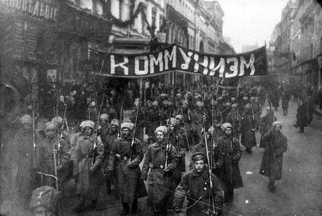 Первое мая после революции
