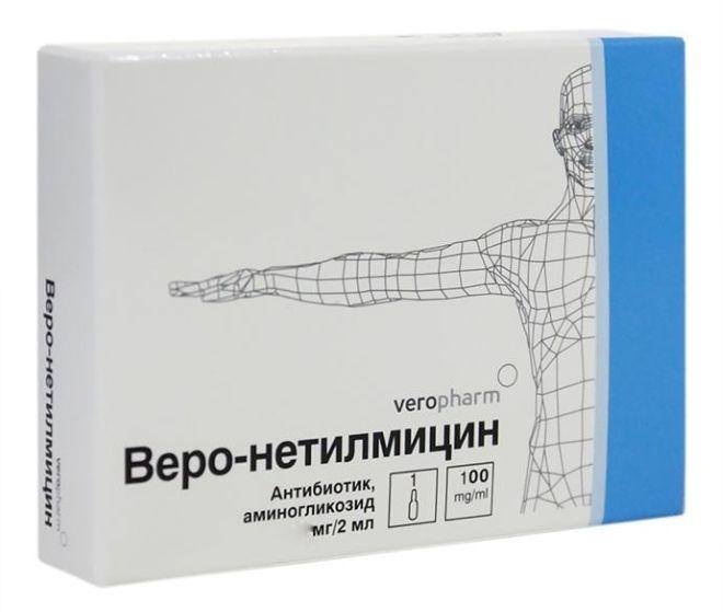 Нетилмицин