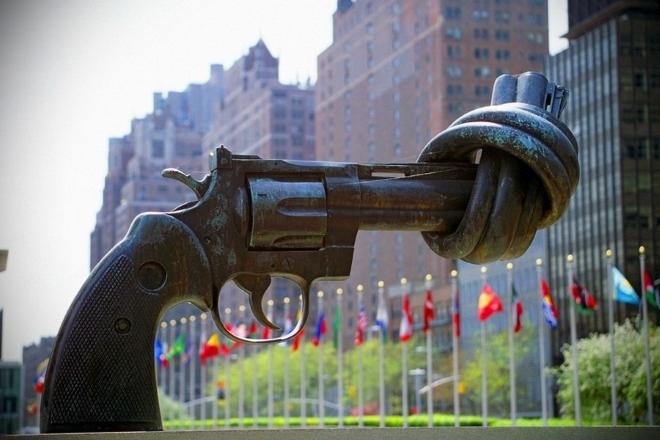 Проблема разоружения