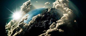 Земля в облаках