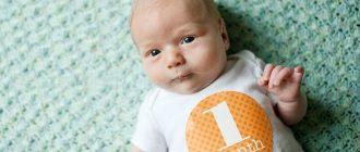 Что нужно новорожденному ребенку в первый месяц жизни