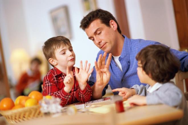 Домашнее обучение как перейти по состоянию здоровья