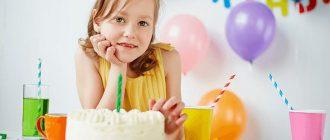 С днем рождения 10 лет девочке или мальчику