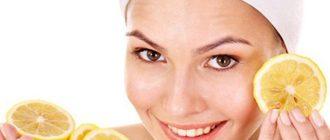Как отбелить кожу лица быстро в домашних условиях