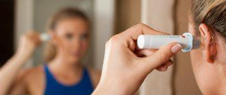 Как правильно чистить уши человеку в домашних условиях