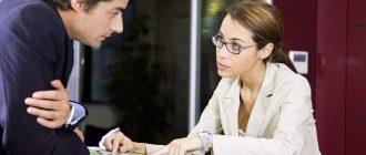 Основные правила общения с клиентом