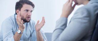 Психологическое консультирование: этапы, виды, техники