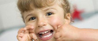 Стоматологические инфекции у детей связанны с риском сердечных заболеваний во взрослом возрасте