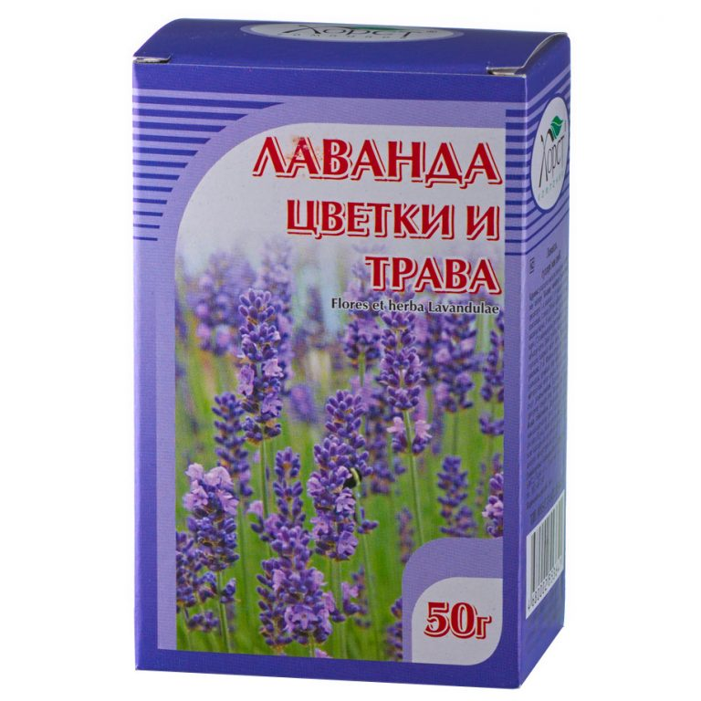 Лаванда - женская трава. Помощница при ломкости волос и сухой кожи.
