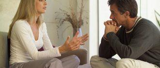 Несколько способов притвориться, что вы слушаете свою девушку
