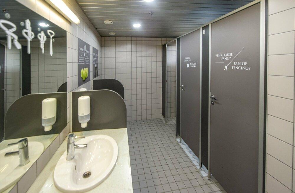 Общественные туалеты повреждают наш слух