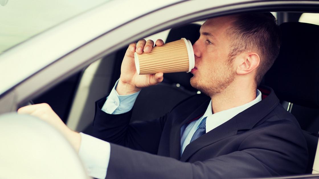 За рулем нельзя пить кофе