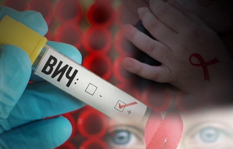Как нельзя заразиться ВИЧ?