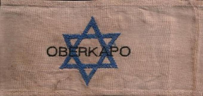 Фашисты в концлагерях надзирателями ставили в основном евреев